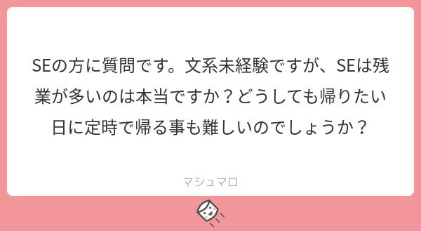 f:id:yuki_2021:20180918053348p:plain