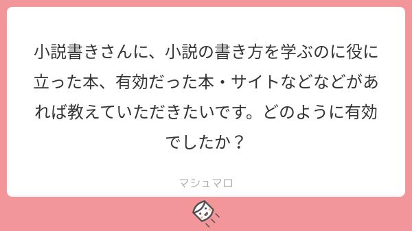 f:id:yuki_2021:20180918055023p:plain
