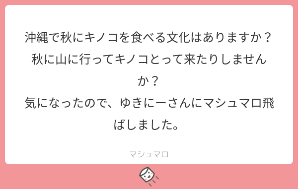 f:id:yuki_2021:20180918060546p:plain