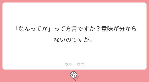 f:id:yuki_2021:20180923202301p:plain