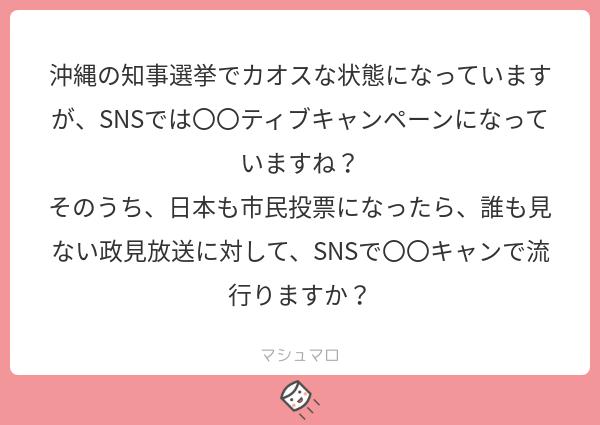 f:id:yuki_2021:20180923203819p:plain