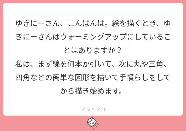 f:id:yuki_2021:20180923205928p:plain