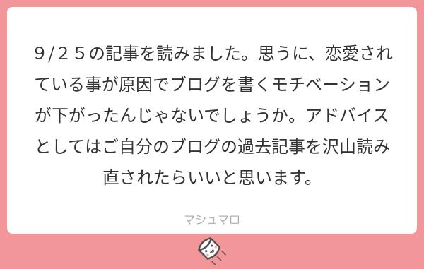 f:id:yuki_2021:20181001153642p:plain