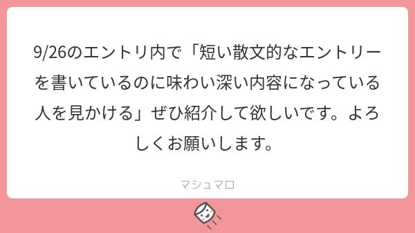 f:id:yuki_2021:20181001154512p:plain