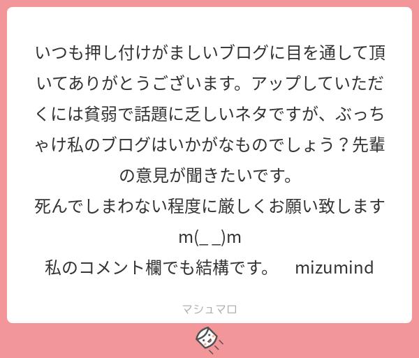 f:id:yuki_2021:20181001155633p:plain
