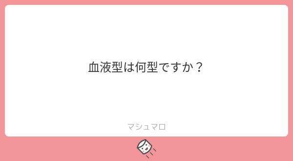 f:id:yuki_2021:20181007210913p:plain