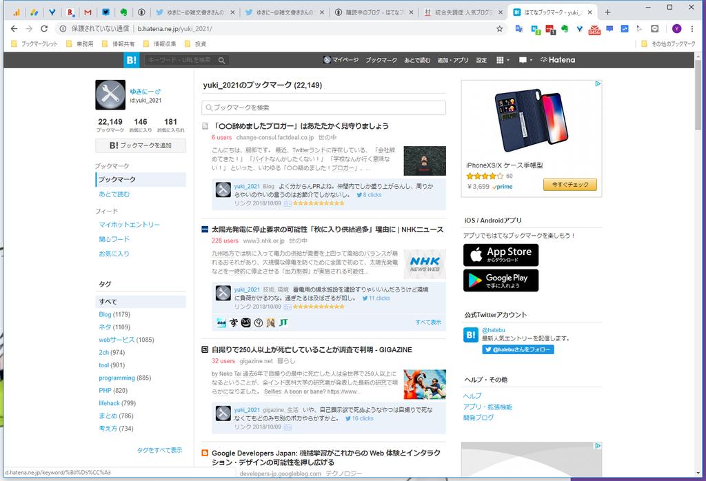 f:id:yuki_2021:20181009214045p:plain