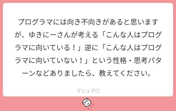 f:id:yuki_2021:20181014204516p:plain