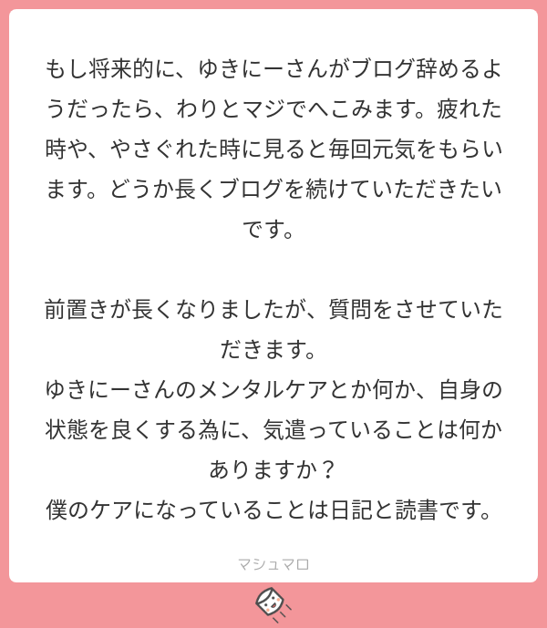 f:id:yuki_2021:20181014205309p:plain