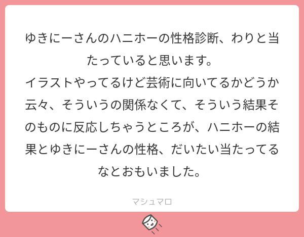 f:id:yuki_2021:20181014210130p:plain