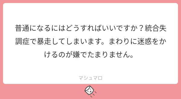 f:id:yuki_2021:20181014210641p:plain
