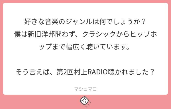 f:id:yuki_2021:20181028205633p:plain