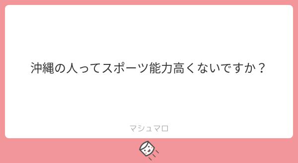 f:id:yuki_2021:20181028211839p:plain