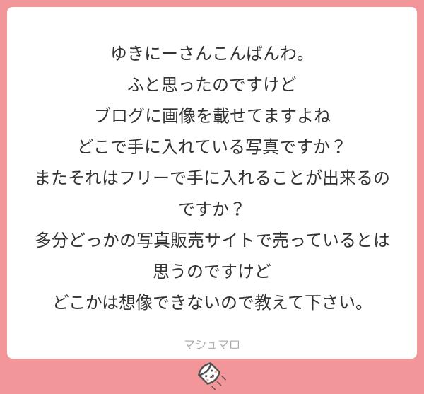 f:id:yuki_2021:20181028213917p:plain