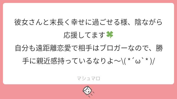 f:id:yuki_2021:20181104204519p:plain
