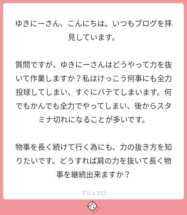 f:id:yuki_2021:20181104205605p:plain
