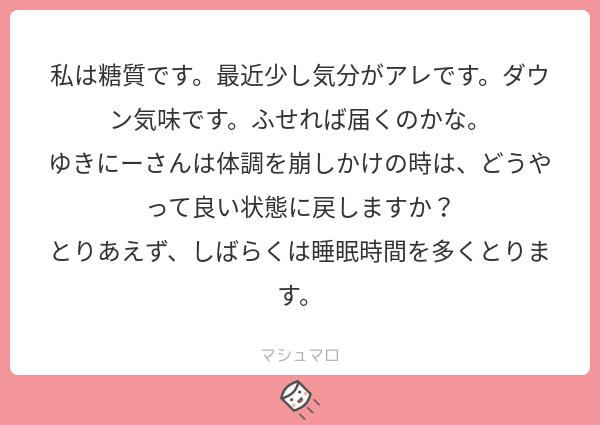 f:id:yuki_2021:20181111211724p:plain