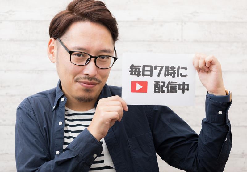f:id:yuki_2021:20181115220742j:plain:w300