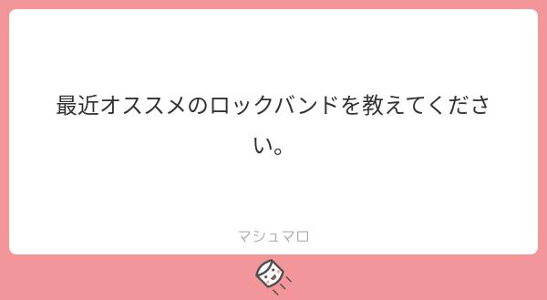 f:id:yuki_2021:20181118212404p:plain