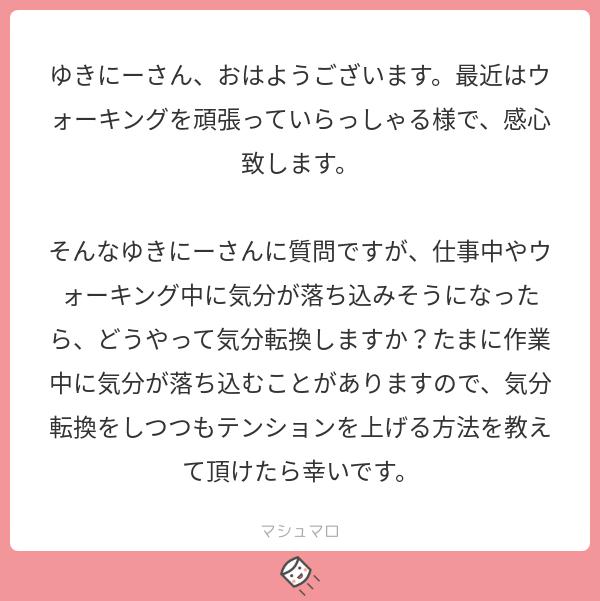 f:id:yuki_2021:20181118214227p:plain