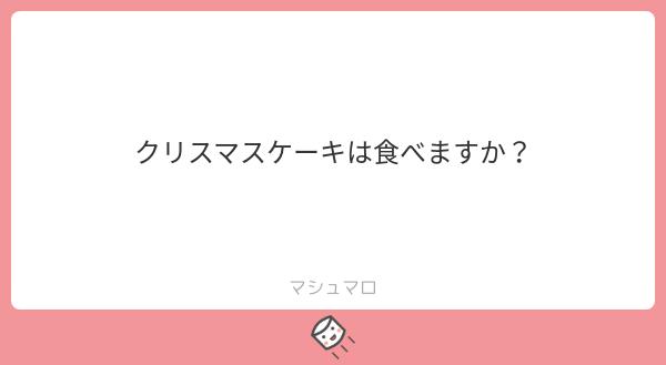 f:id:yuki_2021:20181125210706p:plain
