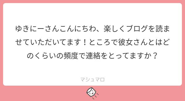 f:id:yuki_2021:20181125212022p:plain