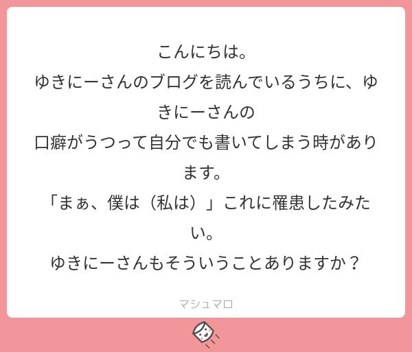 f:id:yuki_2021:20181125213336p:plain
