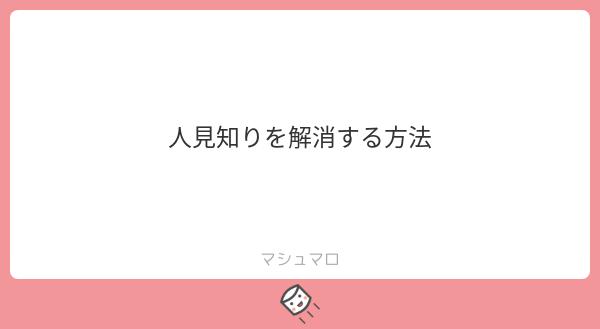 f:id:yuki_2021:20181202214822p:plain
