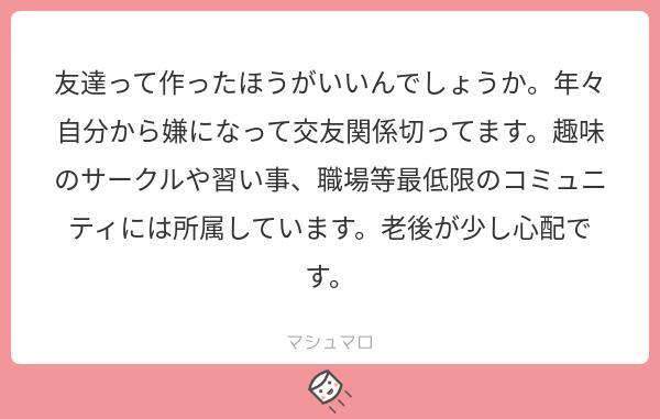 f:id:yuki_2021:20181209214550p:plain