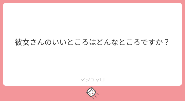 f:id:yuki_2021:20181216210951p:plain