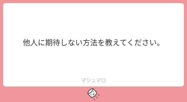 f:id:yuki_2021:20181216212103p:plain