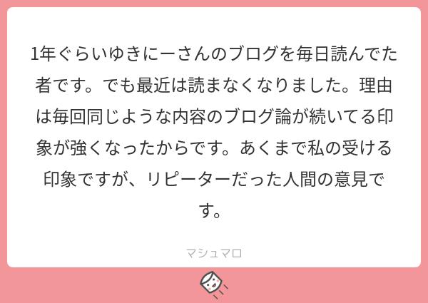 f:id:yuki_2021:20181216213014p:plain