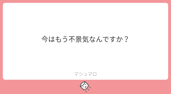 f:id:yuki_2021:20181230213213p:plain