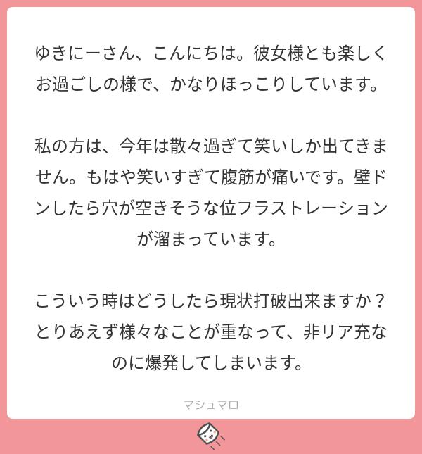f:id:yuki_2021:20181230215456p:plain