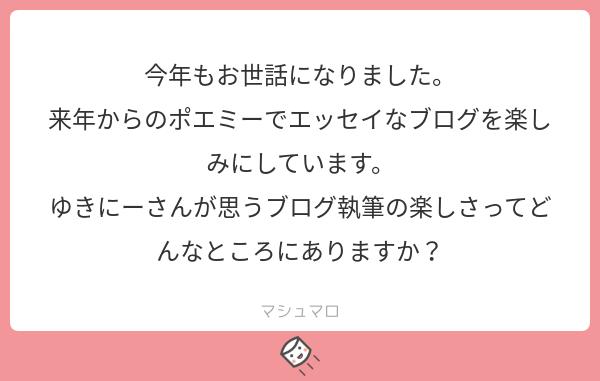 f:id:yuki_2021:20181230220356p:plain