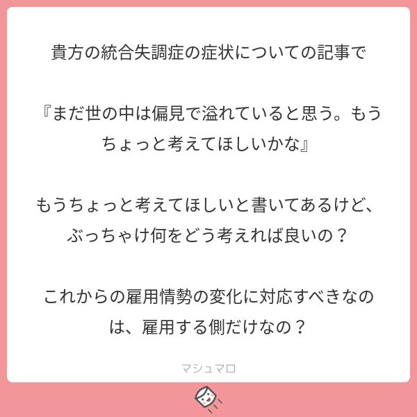 f:id:yuki_2021:20190106212303p:plain