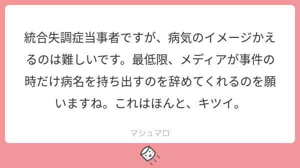 f:id:yuki_2021:20190106214404p:plain