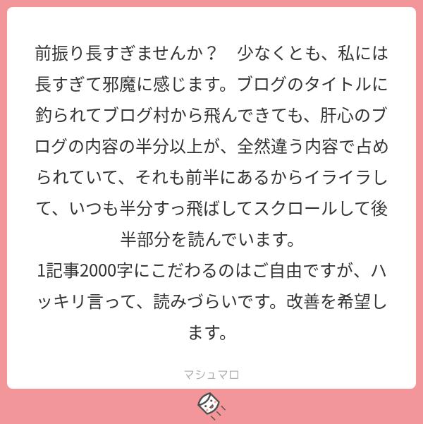 f:id:yuki_2021:20190108204455p:plain