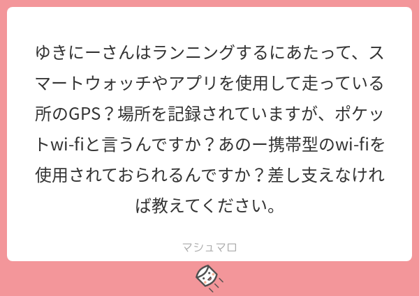 f:id:yuki_2021:20190113210342p:plain
