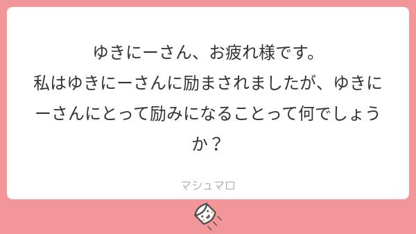 f:id:yuki_2021:20190113212214p:plain