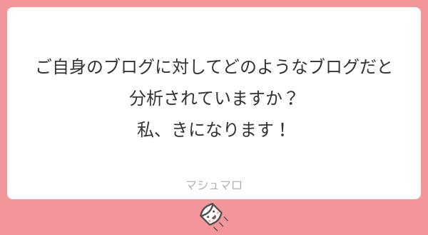 f:id:yuki_2021:20190120212401p:plain