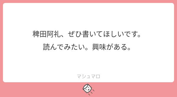 f:id:yuki_2021:20190217212734p:plain