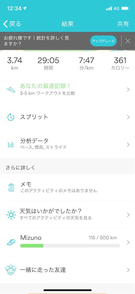 f:id:yuki_2021:20190218123752p:image