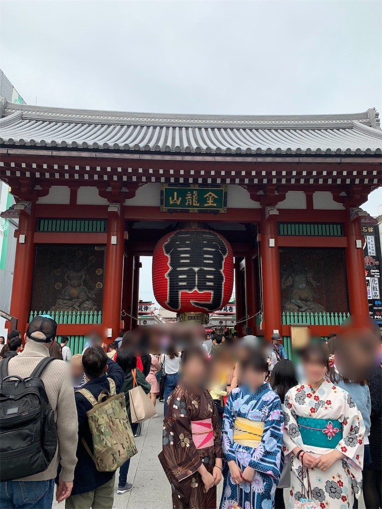 f:id:yuki_2021:20190322201436j:image