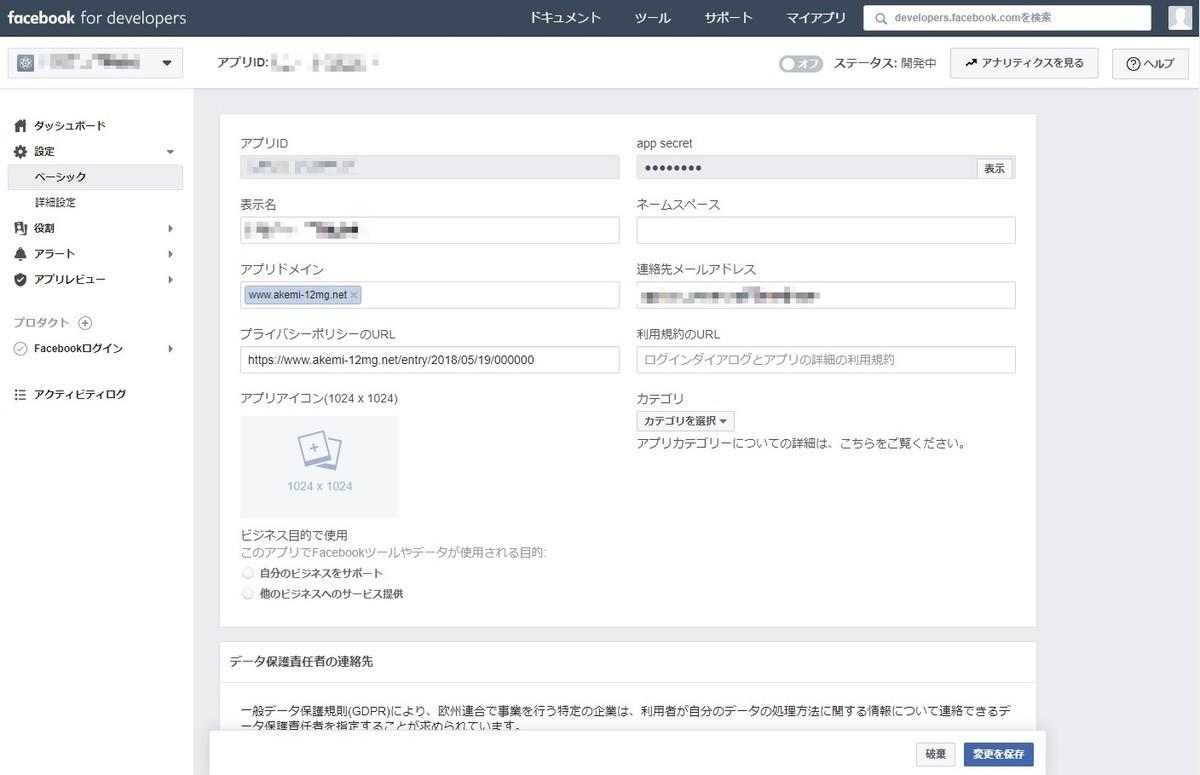f:id:yuki_2021:20190420215545j:plain