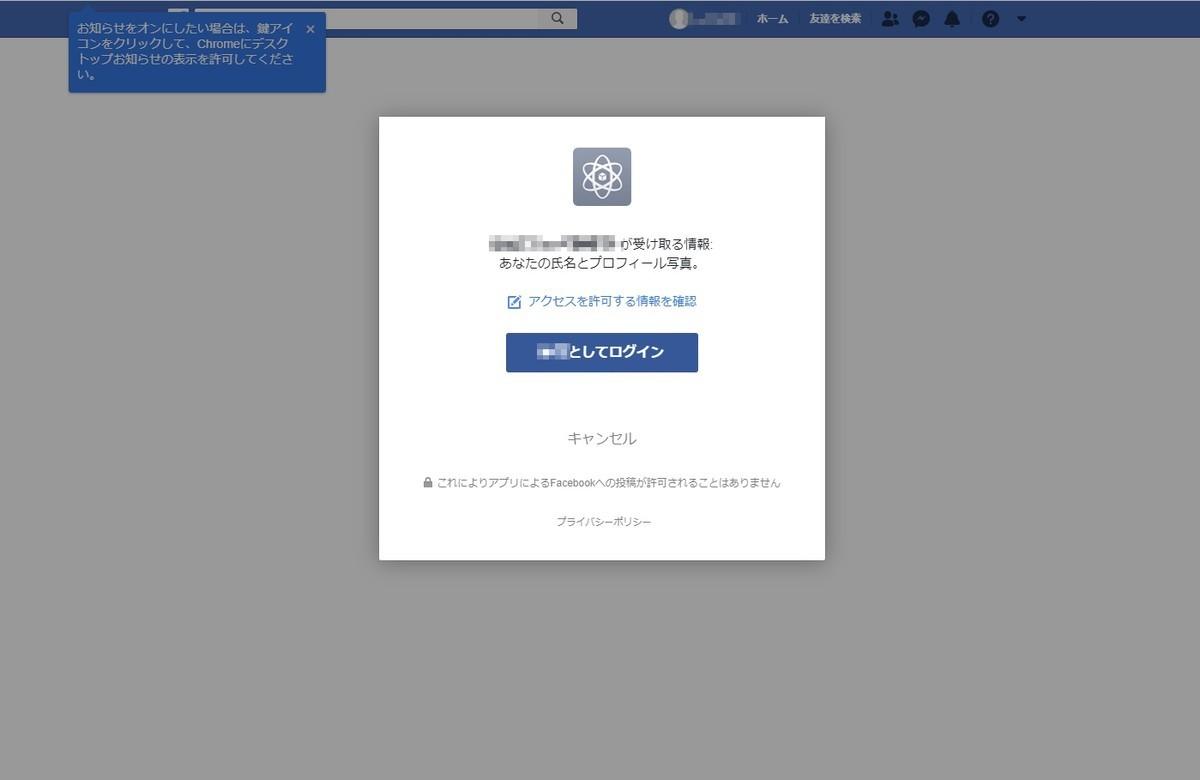 f:id:yuki_2021:20190420220149j:plain