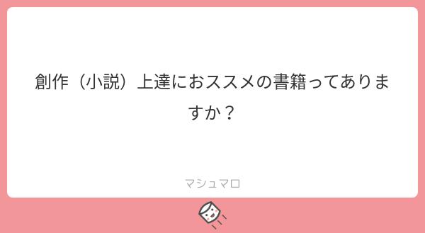 f:id:yuki_2021:20190421213423p:plain