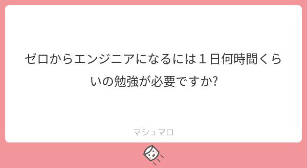 f:id:yuki_2021:20190421214738p:plain