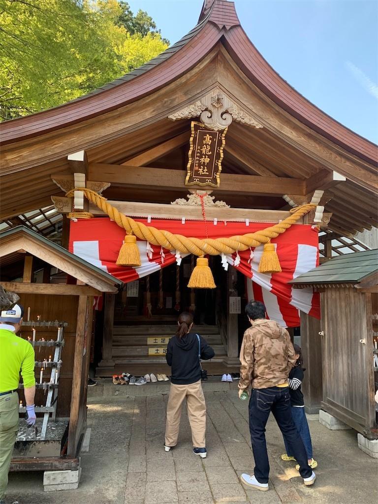 f:id:yuki_2021:20190505215238j:image