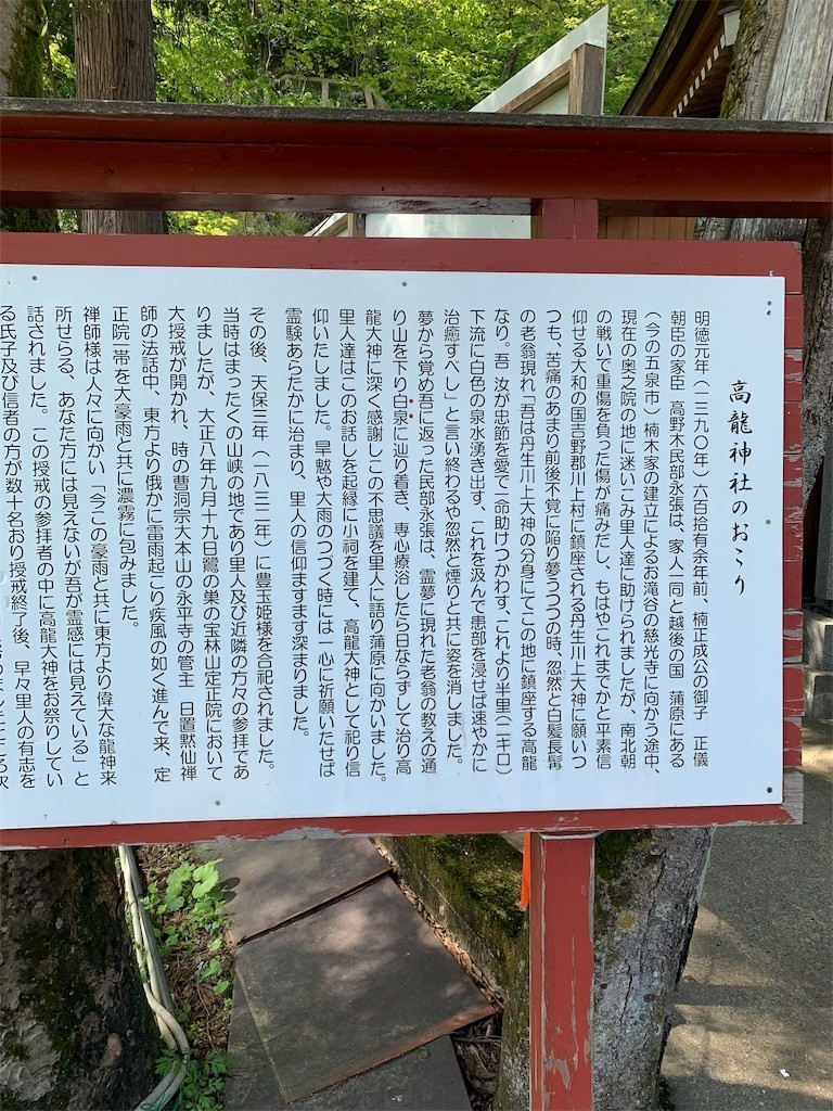 f:id:yuki_2021:20190505215300j:image